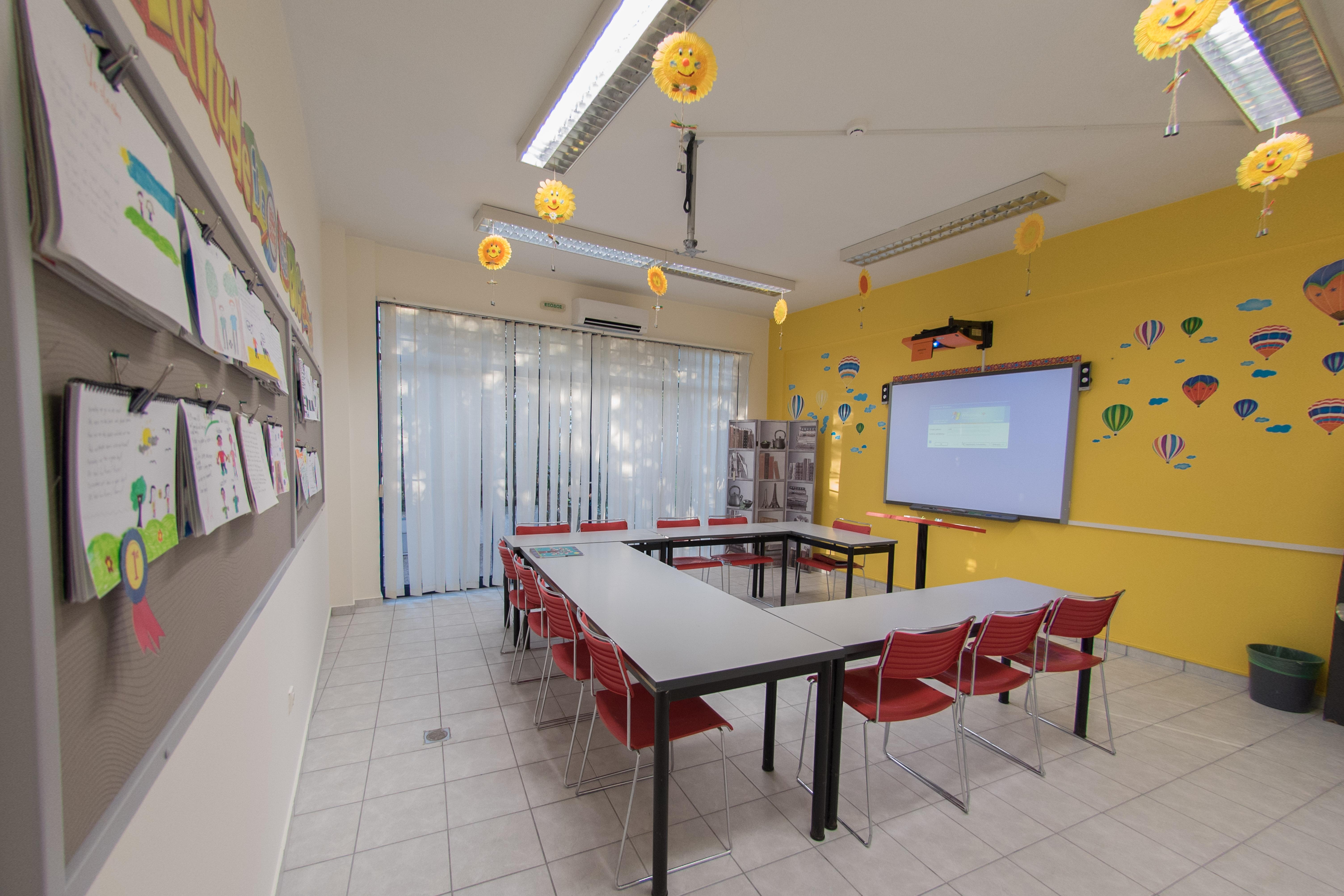 Αίθουσα 1 κεντρικού σχολείου