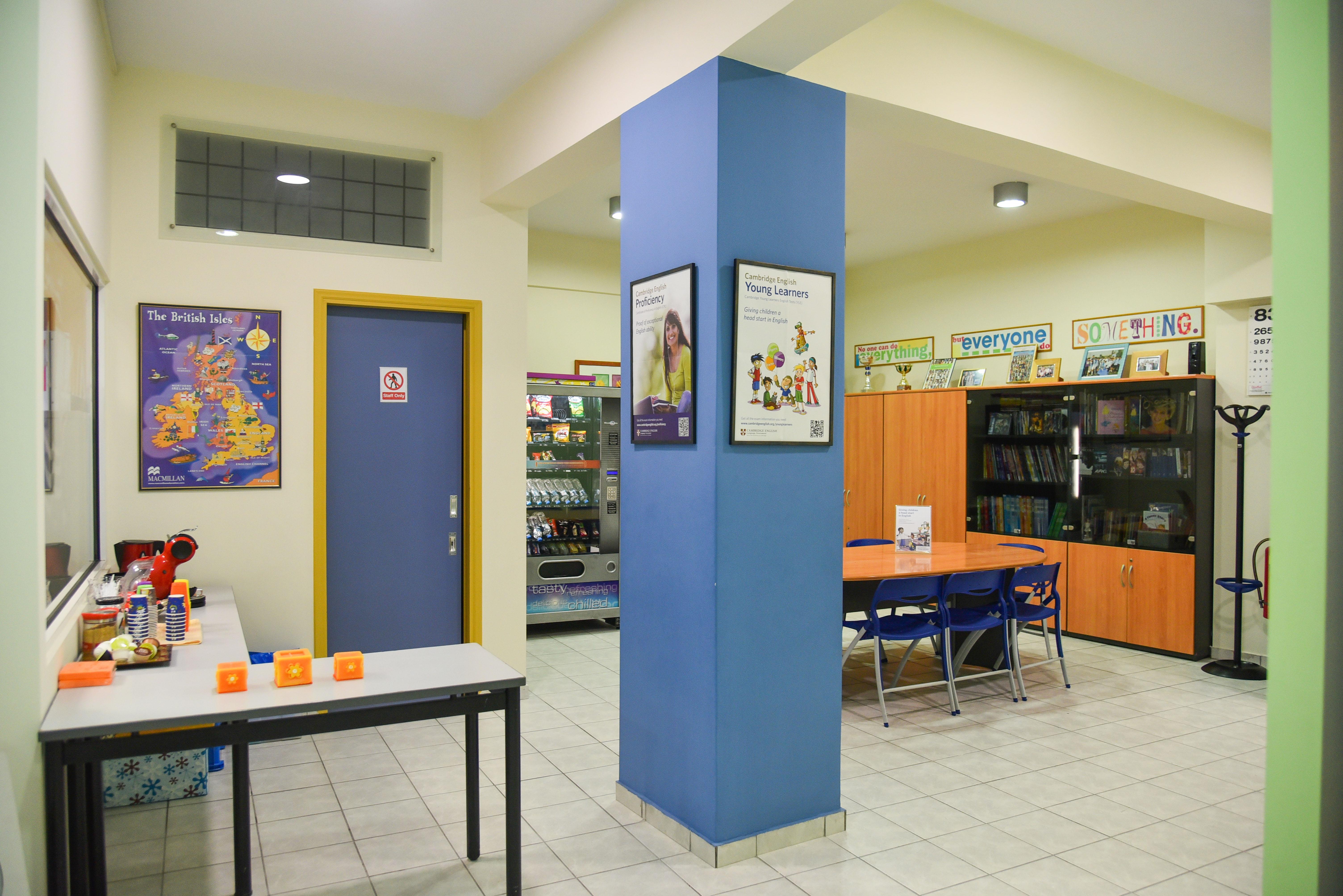 Βιβλιοθήκη και χώρος μελέτης κεντρικού σχολείου