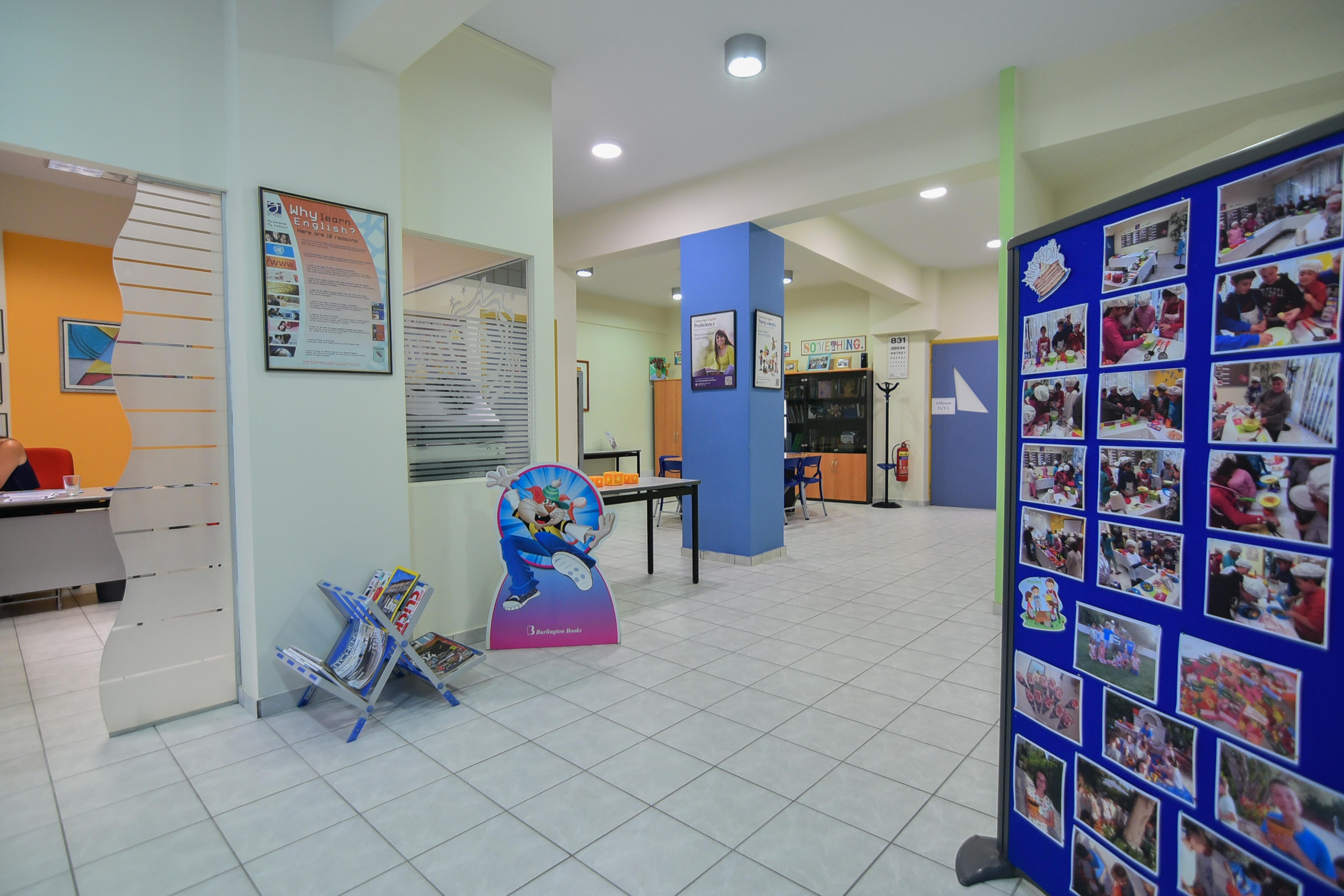 Χώρος αναμονής και γραφεία κεντρικού σχολείου